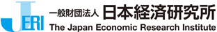 財団法人 日本経済研究所 The Japan Economic Research Institute